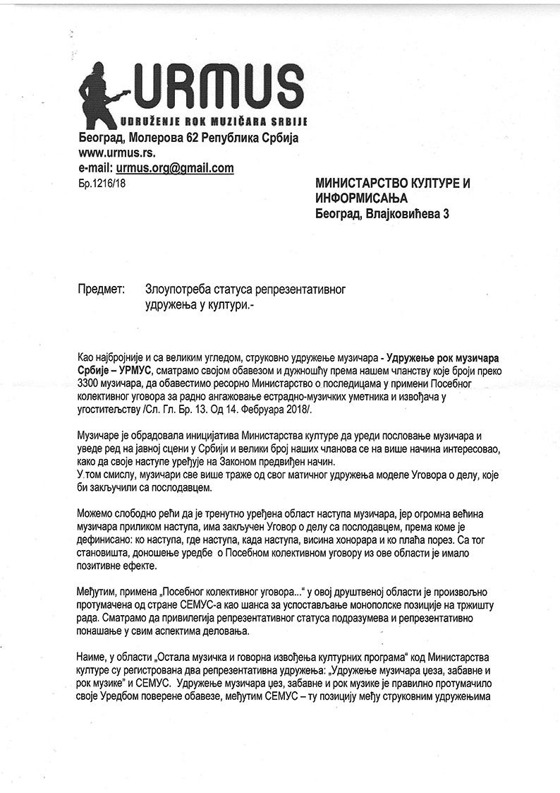 Dopis Ministarstvo-1